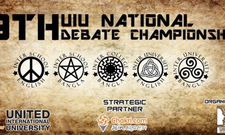 Prize Giving & Closing Ceremony of 9th UIU National Debate Championship 2016