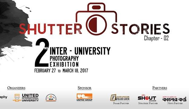 "Call for Photos: ""Shutter Stories – Chapter 2"""