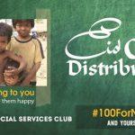 Eid Gift Distribution, 2017 – #100ForNeedy