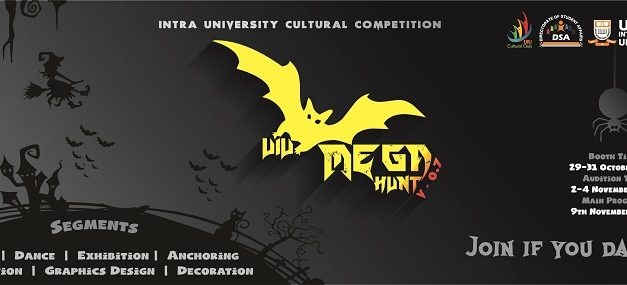 UIU MEGA HUNT V-0.7 [ Intra university Cultural competition ]