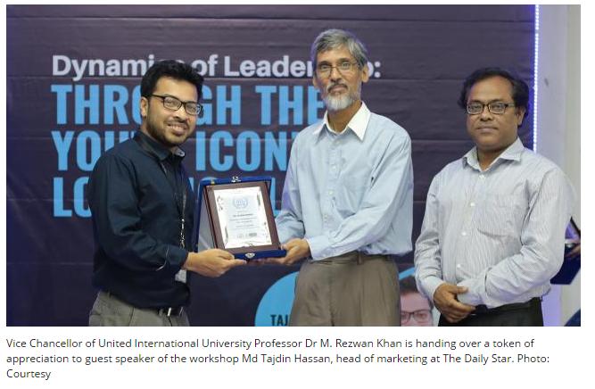 UIU MUN Club holds 'Dynamics of Leadership' workshop
