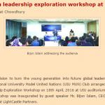 UIU Model United Nations Club(UIU MUN) in Media