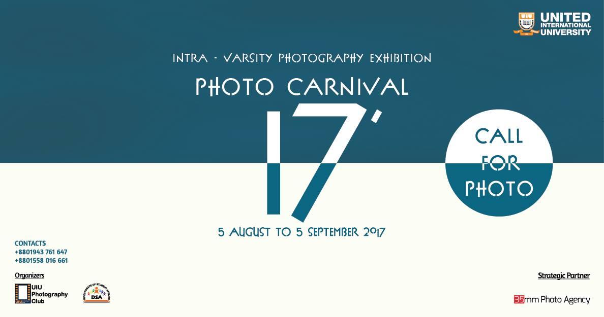Photo Carnival 17′