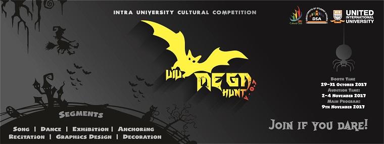 UIU MEGA HUNT V-0.7 [ Intra university Cultural competition ]
